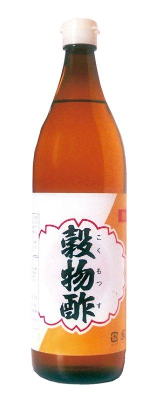 画像1: 湯浅・久保田の穀物酢:900ml